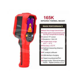 UTi165K Thermal Imager
